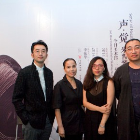 02 Photo of honor guests starting from left to right Today Art Museum Director Gao Peng artist Zhu Zheqin The Art Newspaper China editor in chief Ye Ying and curator Li Zhenhua 290x290 - Sense of Hearing-DaDawa's Sound Field Participative Project Unveiled at Today Art Museum, Carrying Its Listeners' Hearts