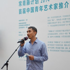 "03 Zhou Yi Art Director of Inside Out Art Museum 290x290 - ""Ivy Art"" First Recommendation Exhibition of Chinese Young Artists Opened at Inside-Out Art Museum"
