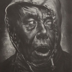 "04 Wang Guozhao ""Expression"" etching and mezzotint engraving 290x290 - Endogenous Context – Exhibition for Nine Artists from the Department of Printmaking, CAFA"