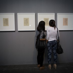 """06 Installation view of the opening ceremony of """"Today I Blossom – Tongxi Xiaochan's Unrestrained Poetry and Painting"""" 290x290 - """"Today I Blossom – Tongxi Xiaochan's Unrestrained Poetry and Painting"""" Opened at 798 Art Center"""