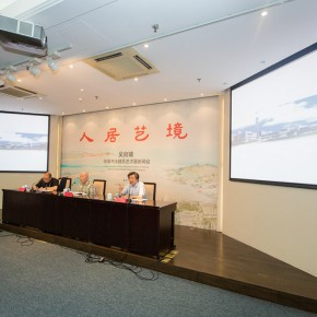 "06 View of the press conference 290x290 - ""Artistic Conception of Human Settlements – Exhibition of Wu Liangyong"" Opened at the NAMOC"