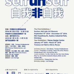 07 Poster of SelfUnself – Dutch Contemporary Design Exhibition