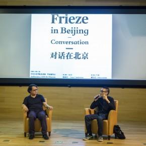 """07 View of the """"Frieze in Beijing Conversation"""" 290x290 - """"Frieze in Beijing Conversation"""" held at CAFA Art Museum"""