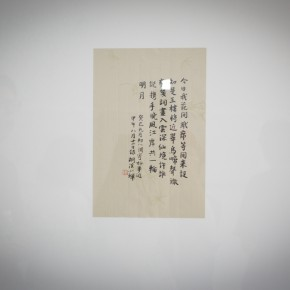 """08 Installation view of the opening ceremony of """"Today I Blossom – Tongxi Xiaochan's Unrestrained Poetry and Painting"""" 290x290 - """"Today I Blossom – Tongxi Xiaochan's Unrestrained Poetry and Painting"""" Opened at 798 Art Center"""