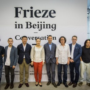 "08 View of the ""Frieze in Beijing Conversation"""