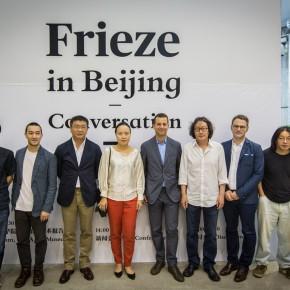 """08 View of the """"Frieze in Beijing Conversation"""" 290x290 - """"Frieze in Beijing Conversation"""" held at CAFA Art Museum"""