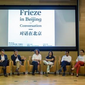 """09 View of the """"Frieze in Beijing Conversation"""" 290x290 - """"Frieze in Beijing Conversation"""" held at CAFA Art Museum"""
