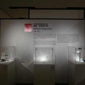 """10 Installation View of Bauhaus Design as Enlightment 290x290 - Collections from China Design Museum """"Bauhaus: Design as Enlightment"""" Exhibiting in Beijing"""