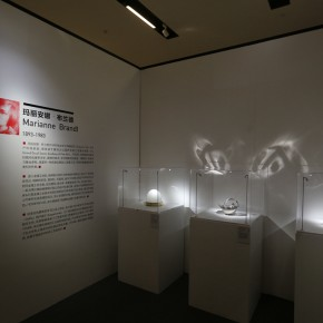 """11 Installation View of Bauhaus Design as Enlightment 290x290 - Collections from China Design Museum """"Bauhaus: Design as Enlightment"""" Exhibiting in Beijing"""