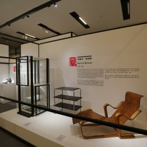 """12 Installation View of Bauhaus Design as Enlightment 290x290 - Collections from China Design Museum """"Bauhaus: Design as Enlightment"""" Exhibiting in Beijing"""