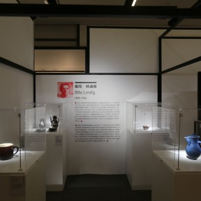 """13 Installation View of Bauhaus Design as Enlightment 290x290 - Collections from China Design Museum """"Bauhaus: Design as Enlightment"""" Exhibiting in Beijing"""