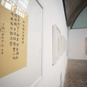 """13 Installation view of the opening ceremony of """"Today I Blossom – Tongxi Xiaochan's Unrestrained Poetry and Painting"""" 290x290 - """"Today I Blossom – Tongxi Xiaochan's Unrestrained Poetry and Painting"""" Opened at 798 Art Center"""