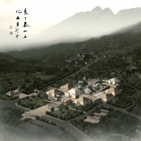 "33 Wu Liangyong ""Taishan Museum"" 290x290 - ""Artistic Conception of Human Settlements – Exhibition of Wu Liangyong"" Opened at the NAMOC"