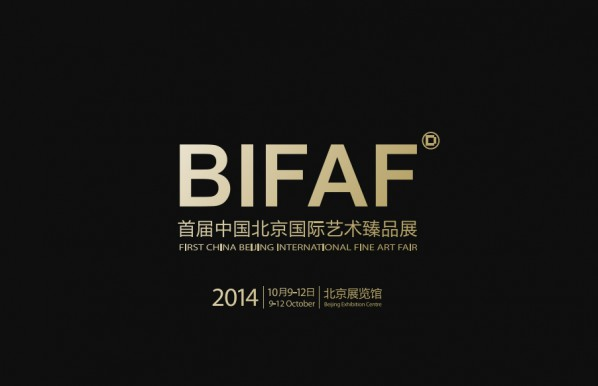 Poster of BIFAF