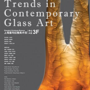 "Poster of Trends in Contemporary Glass Art 01 290x290 - Shanghai Himalayas Museum presents the group exhibition of ""Trends in Contemporary Glass Art"""