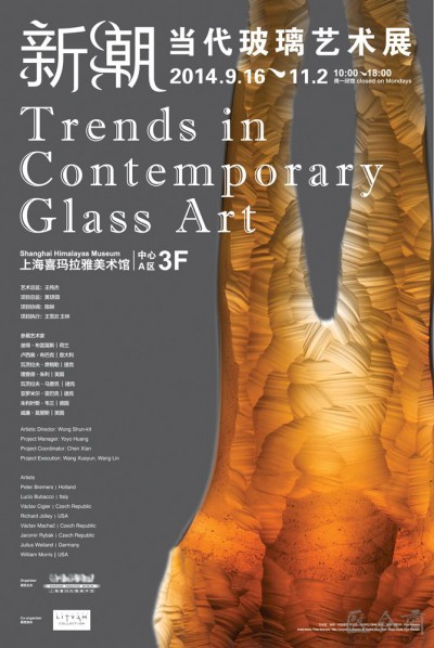 Poster of Trends in Contemporary Glass Art 01