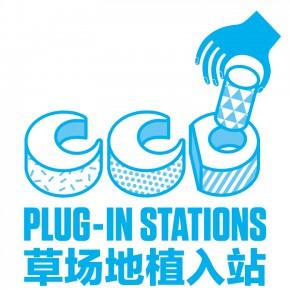 beijing design week 2014 designboom 25 290x290 - Beijing Design Week 2014 kicks off on September 26