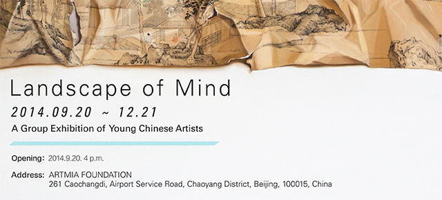"""Contemplation on Reality: Group Exhibition of """"Landscape of Mind"""" Unveiled at ARTMIA Gallery"""
