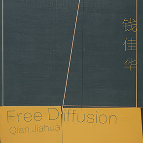 """""""Qian Jiahua: Free Diffusion"""" to be Inaugurated on September 20 at the Hive Centre for Contemporary Art"""