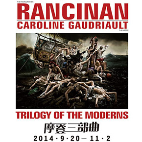 """Exhibition of """"The Trilogy of the Moderns"""" tours to Shanghai Himalayas Museum"""