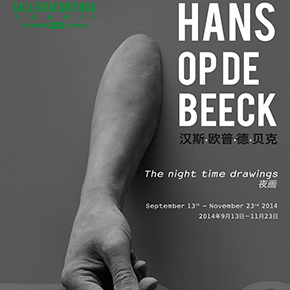New Solo Exhibition by Belgian Artist Hans Op de Beeck to be Unveiled at Galleria Continua, Beijing