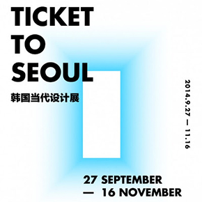 Ticket to Seoul – Exhibition Featuring Korean Contemporary Design at chi K11 art museum