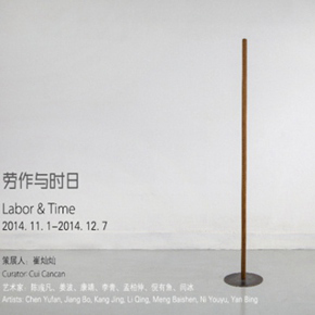 """Chambers Fine Art presents the group exhibition """"Labor and Time"""" opening November 1"""