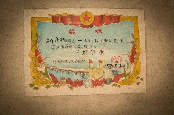 """01 Installation View of""""Vernacular Liu Qinghe Speaks"""""""