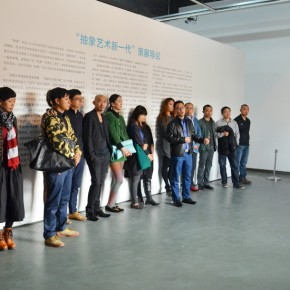 02 View of the opening ceremony of the exhibition 290x290 - New Generation of Abstract Art - Sishang Art Museum Experimental Plan in the Third Round Opened