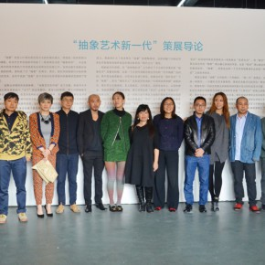 03 View of the opening ceremony of the exhibition 290x290 - New Generation of Abstract Art - Sishang Art Museum Experimental Plan in the Third Round Opened