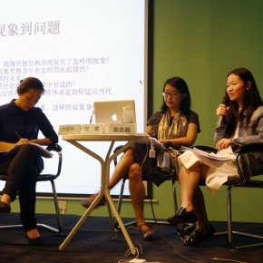 03 View of the press conference of the exhibition 290x290 - Polytypic Evolution: A Close-up Observation Opened in Shenzhen to Reflect the Current Situation of Art Education