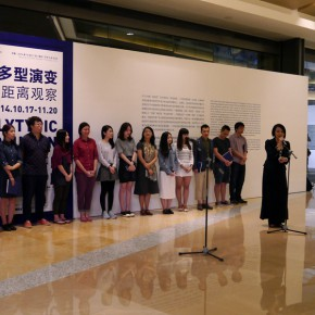 05 View of the opening ceremony of the exhibition 290x290 - Polytypic Evolution: A Close-up Observation Opened in Shenzhen to Reflect the Current Situation of Art Education
