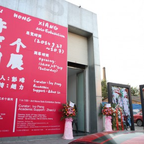 09 Installation view of the exhibition 290x290 - Xu Hongxiang's Solo Exhibition – The Sixth Round of 1 in 100 Art Nova Solo Exhibition Series Opened at SZ Art Center