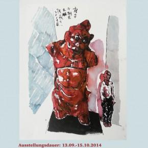09 Poster of the exhibition 290x290 - Stein und Statue: Aquarelle von Chen Xi Held at Galerie Schillerstrasse Heidelberg, Germany