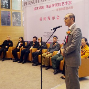 "10 Cai Wanlin Art Director of Beijing Dayuntang addressed the audience 290x290 - ""Pursuit of Excellence – Artists from the Academy"" The First Nationwide Touring Exhibition of Oil Painting Started in CAFA"