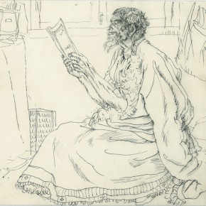 "112 Sun Jingbo, ""The Old Man Reading a Tibetan Scripture"", ink on paper, 24 x 26 cm, 1979"