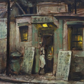 "12 Sun Jingbo, ""A Snack Bar of Xiaoweiying Hutong"", oil painting, 70 x 90 cm, 1986"