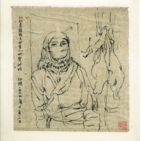 """122 Sun Jingbo, """"Zhuoma Coming Back from the Grasslands"""", pen on paper, 24 x 26 cm, 1979"""