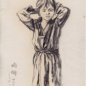 """130  Sun Jingbo, """"Yi Girl Nana"""", pencil on paper, 16 x 19 cm, 1972"""