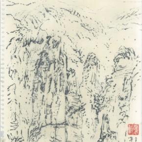 """134 Sun Jingbo, """"Zhangjiajie Huaping Mountain No.5"""", soil color Marker pen on paper, 37 x 26 cm, 2007"""