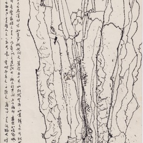 """138 Sun Jingbo, """"The Stone Path of the Stone Forest Yixiantian"""", pen on paper, 27 x 19 cm, 1982"""