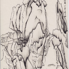 """141 Sun Jingbo, """"The Stone Forest"""", pen on paper, 26 x 18 cm, 1980"""