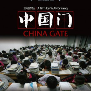 "15 Wang Yang ""China Gate"" HDV 72 min 2011 290x290 - ""Future Returns: Contemporary Art from China"" about to Debut in USA"