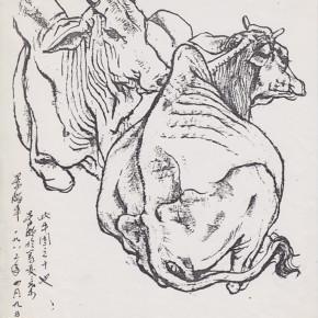 """150 Sun Jingbo, """"Jingpo Cows"""", pen on paper, 24 x 26 cm, 1982"""