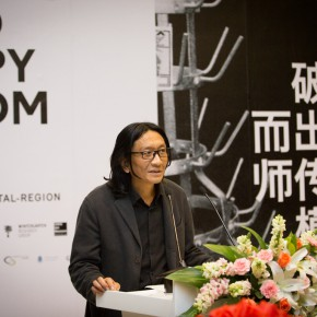 """18 Professor Su Xinping Vice President of CAFA giving an address 290x290 - """"Master Mould and Copy Room"""" grandly opened in the CAFA Art Museum"""