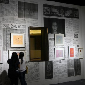 """19 Installation view of """"Polytypic Evolution A Close up Observation"""" 290x290 - Polytypic Evolution: A Close-up Observation Opened in Shenzhen to Reflect the Current Situation of Art Education"""