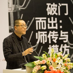 """28 Wang Huangsheng Director of CAFA Art Museum giving an address at the opening ceremony 290x290 - """"Master Mould and Copy Room"""" grandly opened in the CAFA Art Museum"""