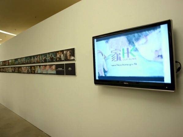 Chow Chun-fai, Reproducing Hong Kong - Live It, Love It!  2012  Video and paintings