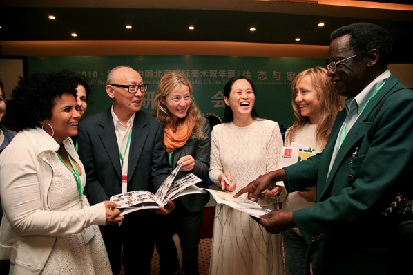 The Opening of the Fourth Beijing International Art Biennale