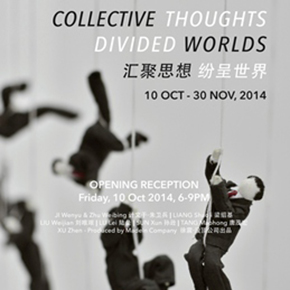 "Group Exhibition ""Collective Thoughts Divided Worlds "" at ShanghART Singapore"